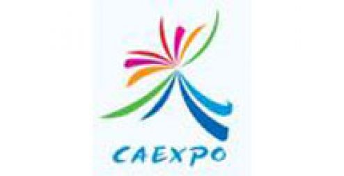 The 15th CHINA- ASEAN Expo